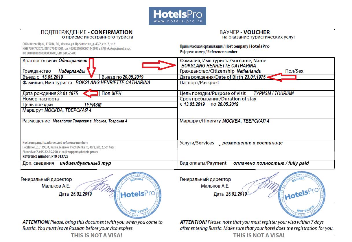 Visum Rusland uitnodiging
