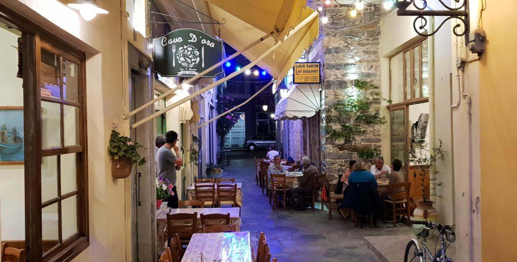 Restaurant 'Cava 'd oro - Karysytos