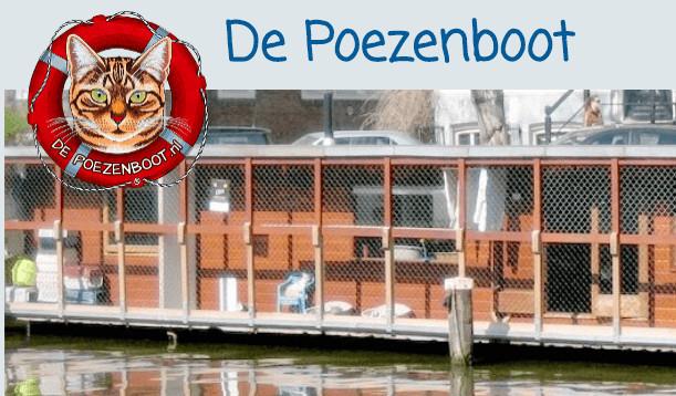Poezenboot Amsterdam