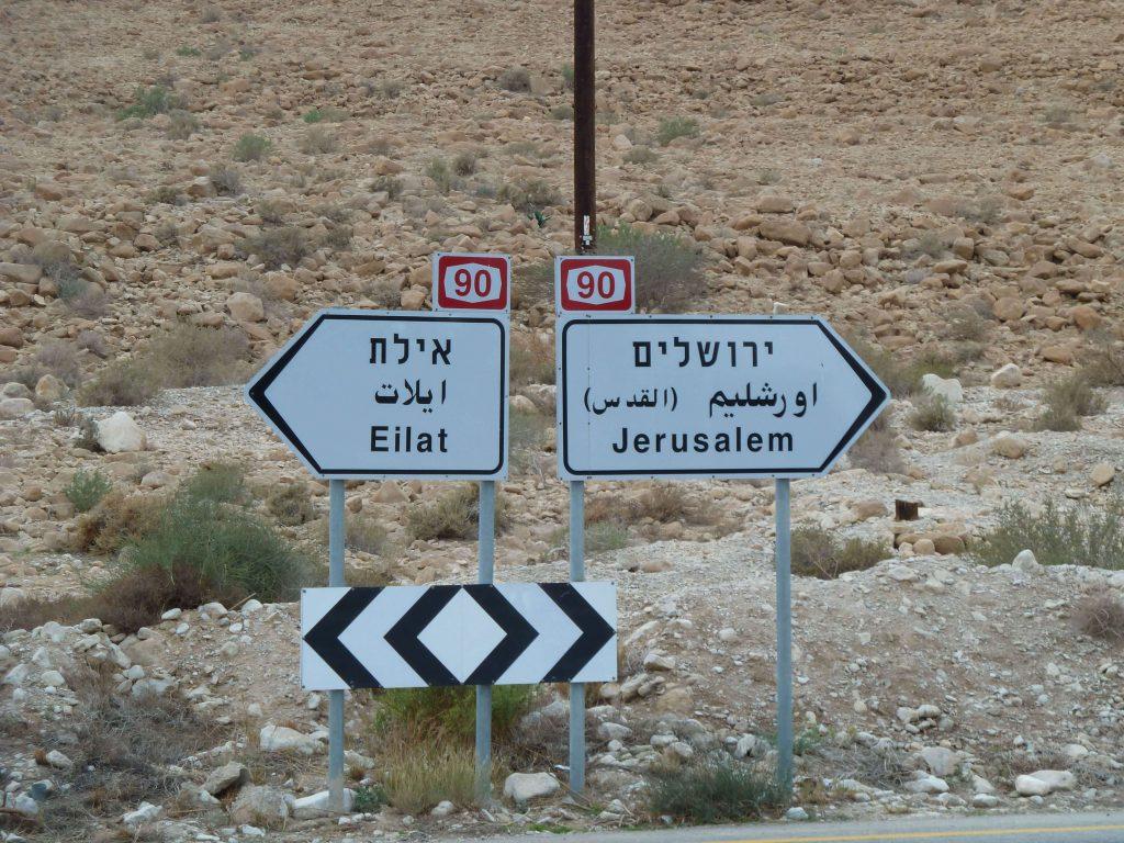 Rondreis huurauto - Israel