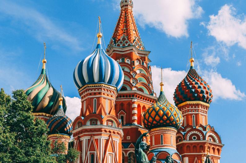 Visum voor Rusland aanvragen