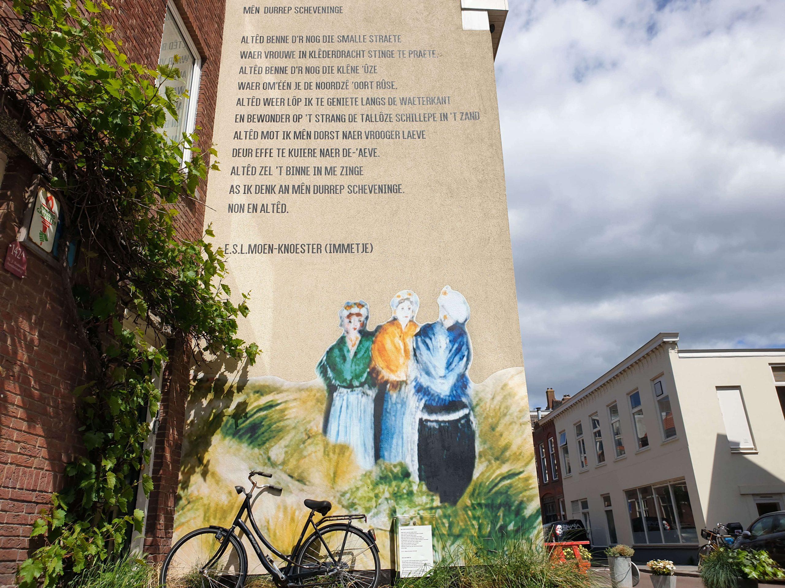 Wanddecoratie met gedicht